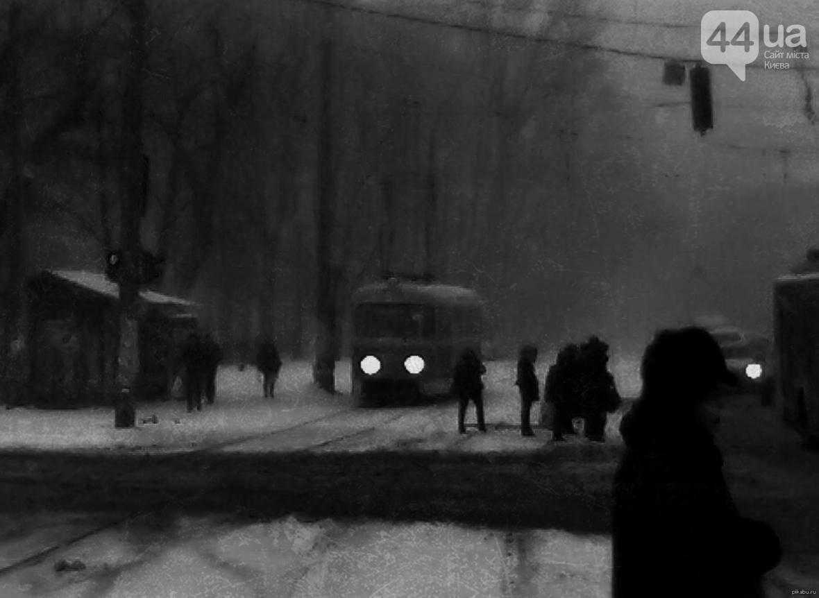 Как выжить в Киеве: гайд для социофобов, фото-1
