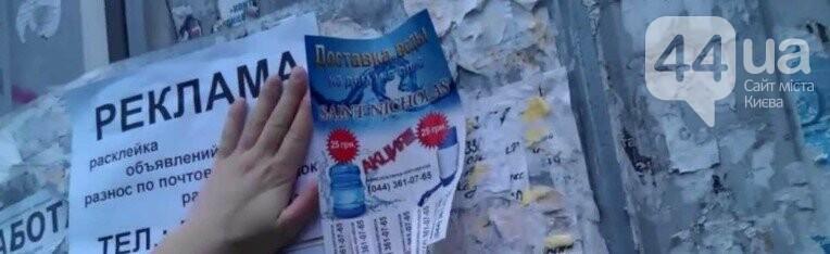 """Как выжить в Киеве: гайд для """"понаехавших"""", фото-7"""