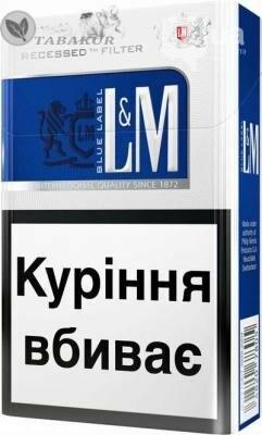 Опт сигареты лм машинка для забивки сигарет купить в краснодаре