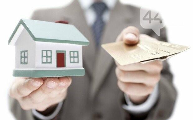Кредит наличными под залог недвижимости где взять взять кредит в острогожске