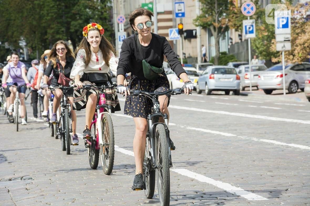 7 (седьмой) женский велопробег