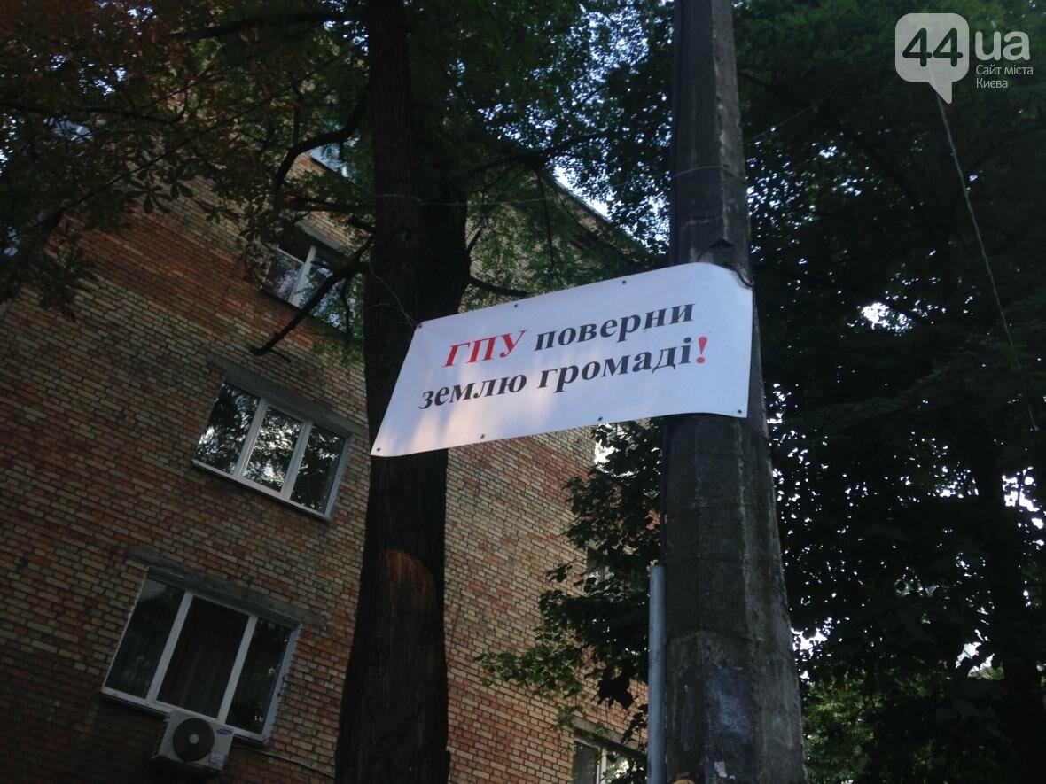Союзник застройщика: жители Печерска обвинили чиновника РГА, фото-2