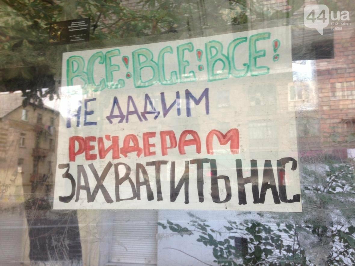 Союзник застройщика: жители Печерска обвинили чиновника РГА, фото-3