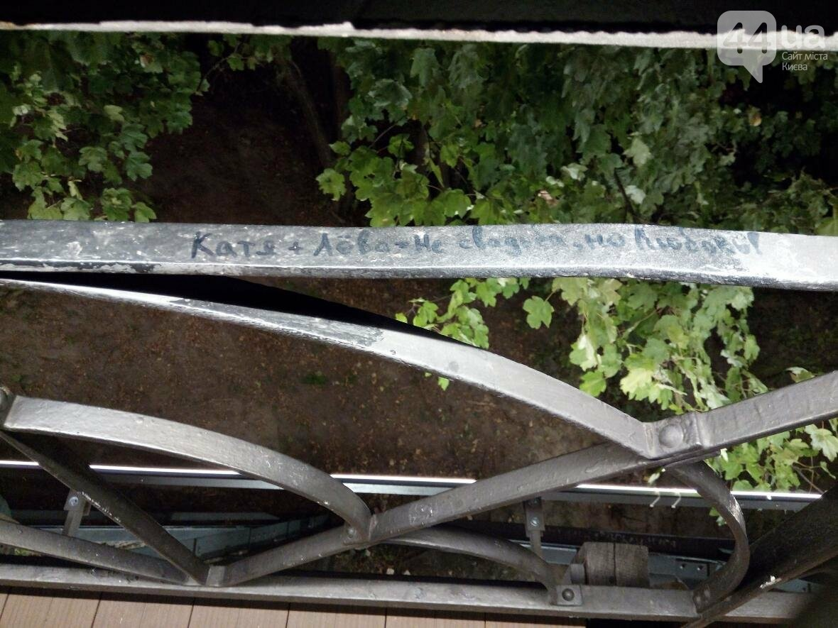 Знаменитый мост влюбленных в Киеве засветился по-новому (ФОТО), фото-8