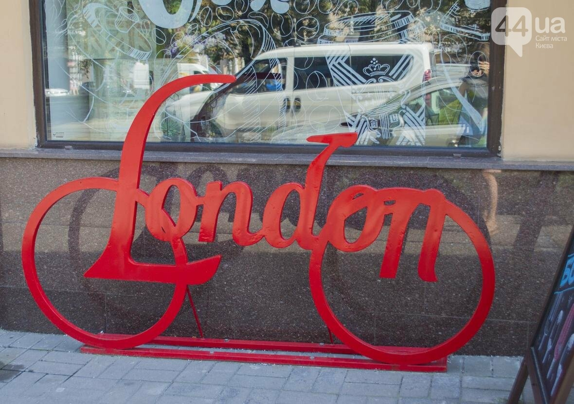 """Калорийный рейд: проверяем кафе """"London"""" на Подоле, фото-2"""