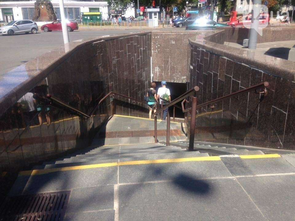 Экстрим для колясок: где в столице невозможно проехать, фото-6