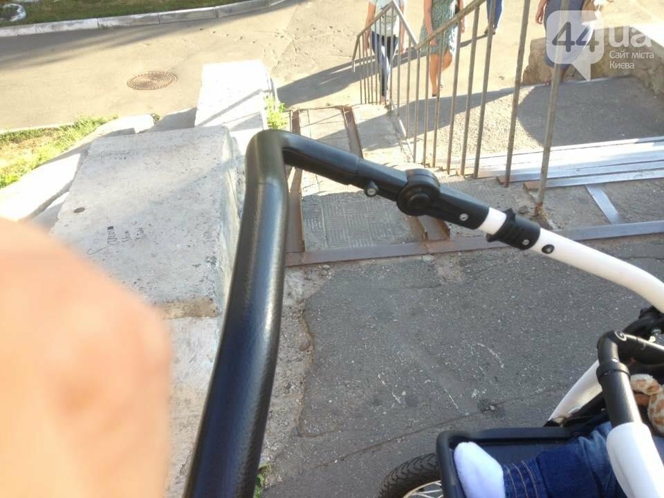 Экстрим для колясок: где в столице невозможно проехать, фото-4