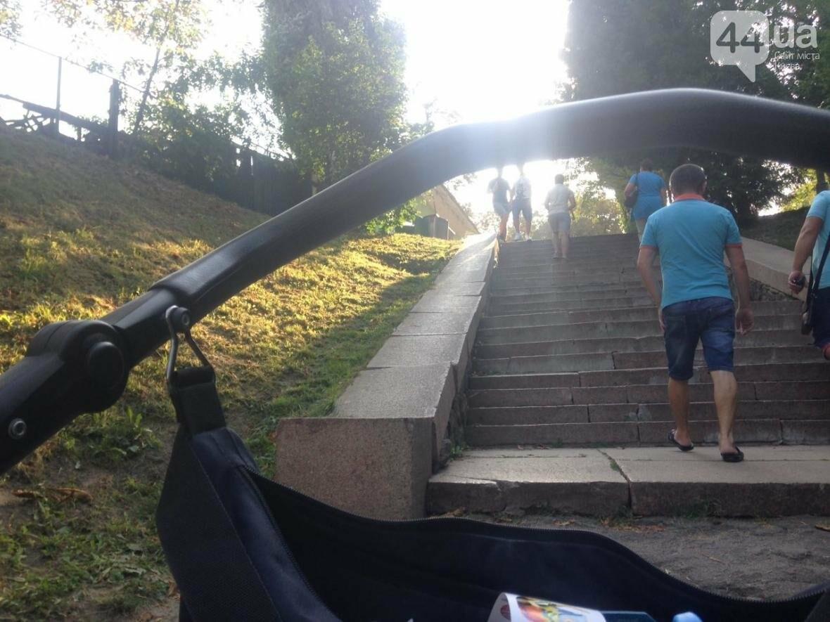 Экстрим для колясок: где в столице невозможно проехать, фото-1