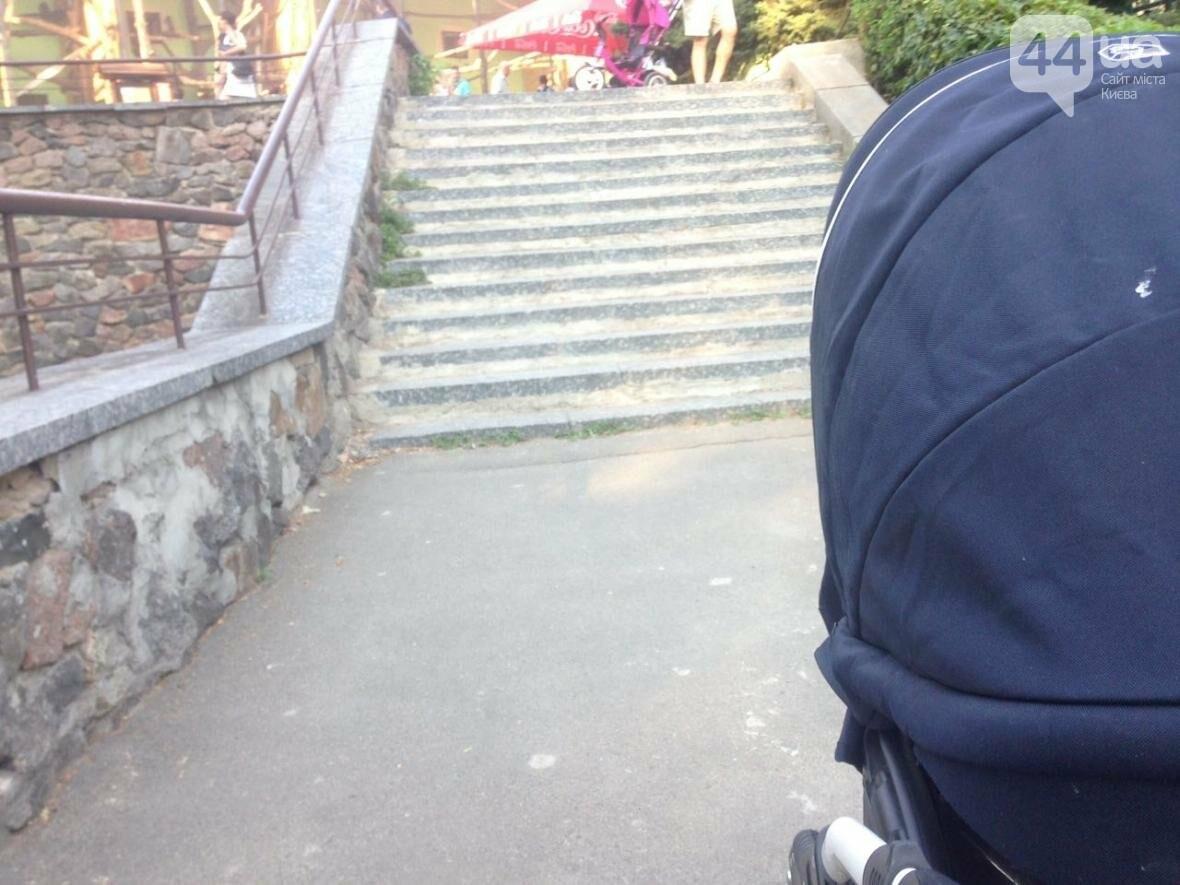 Экстрим для колясок: где в столице невозможно проехать, фото-2