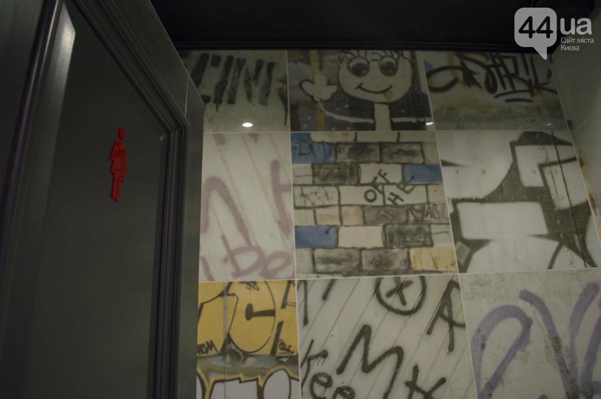 """Калорийный рейд: проверяем кафе """"London"""" на Подоле, фото-13"""