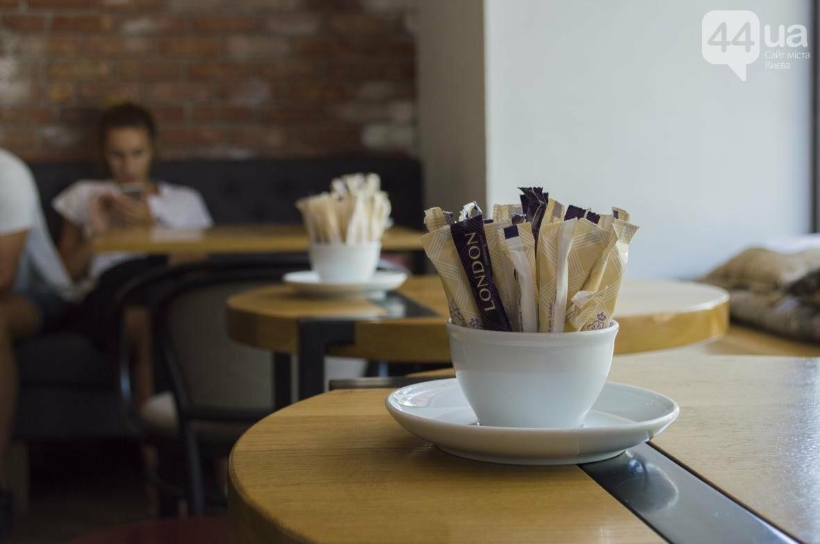 """Калорийный рейд: проверяем кафе """"London"""" на Подоле, фото-20"""