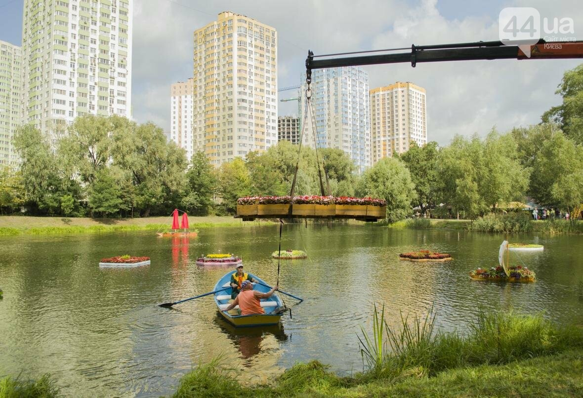 Необычный цветник: в киевском парке появились плавающие клумбы (ФОТОРЕПОРТАЖ), фото-1