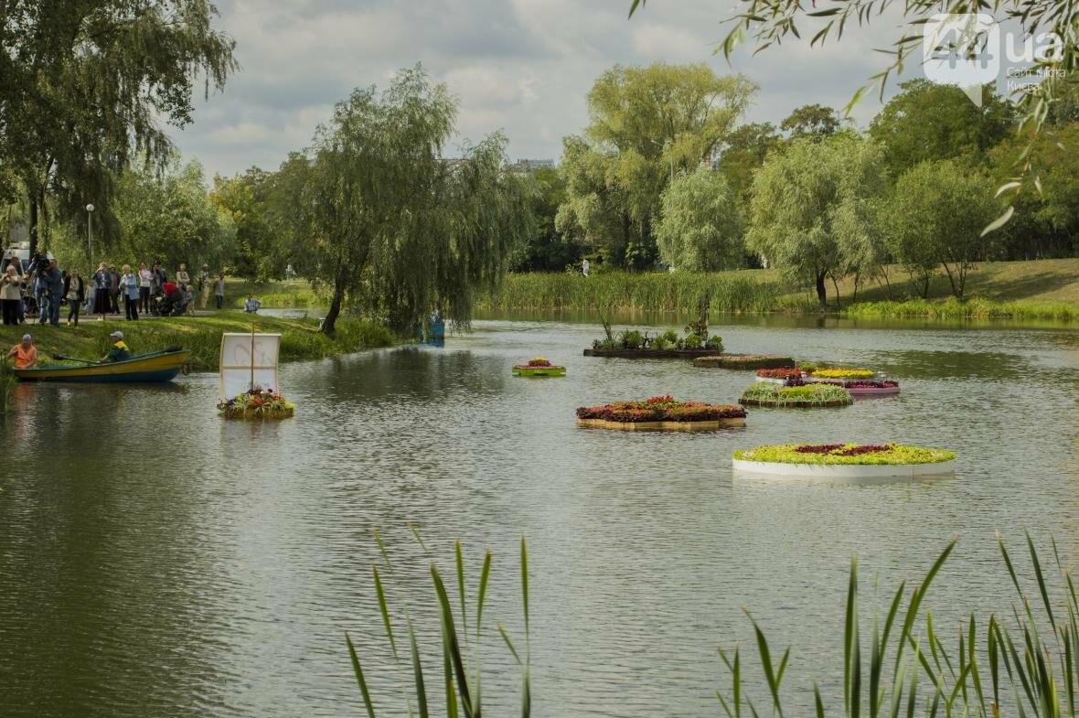 Необычный цветник: в киевском парке появились плавающие клумбы (ФОТОРЕПОРТАЖ), фото-5