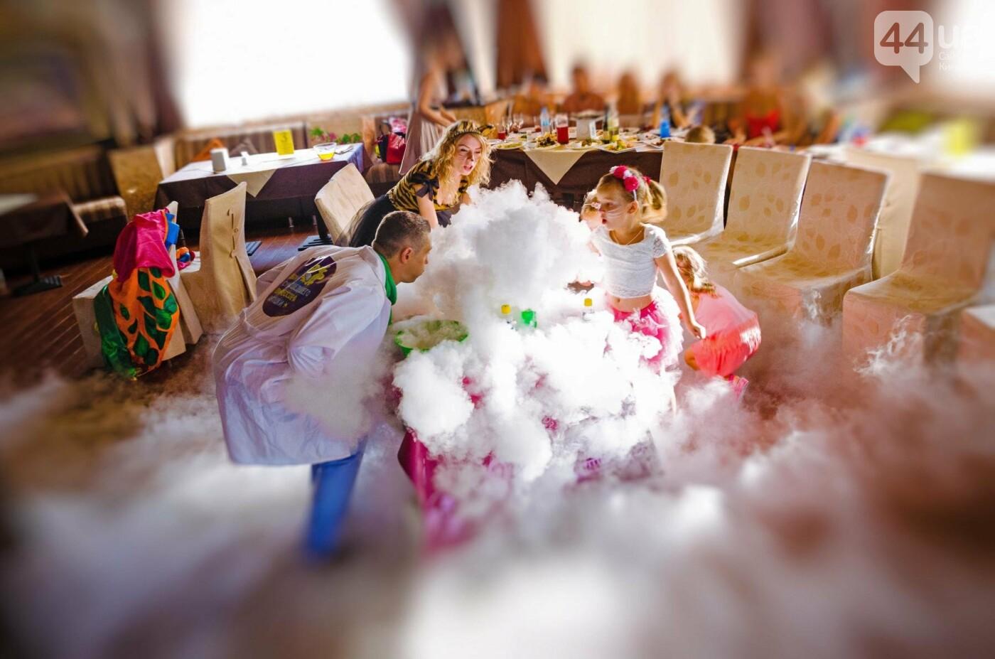 Где отметить День Рождения в Киеве?, фото-1