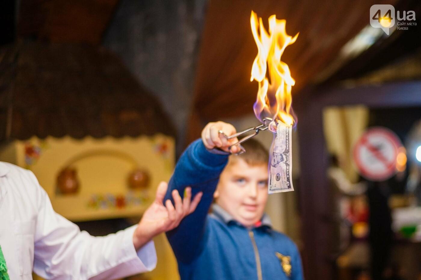 Где отметить День Рождения в Киеве?, фото-5