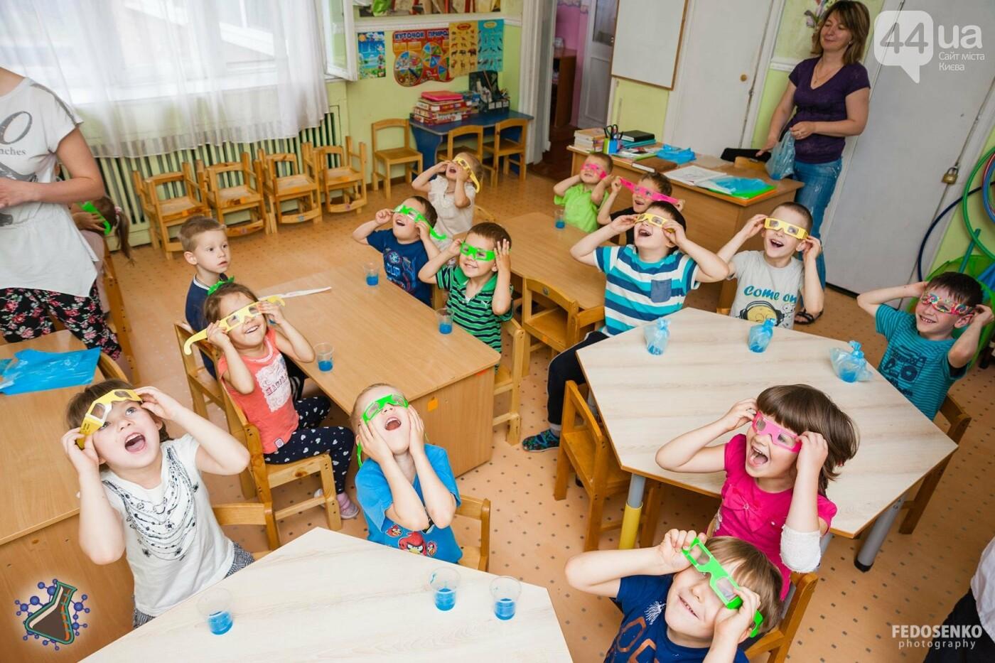 Где отметить День Рождения в Киеве?, фото-8