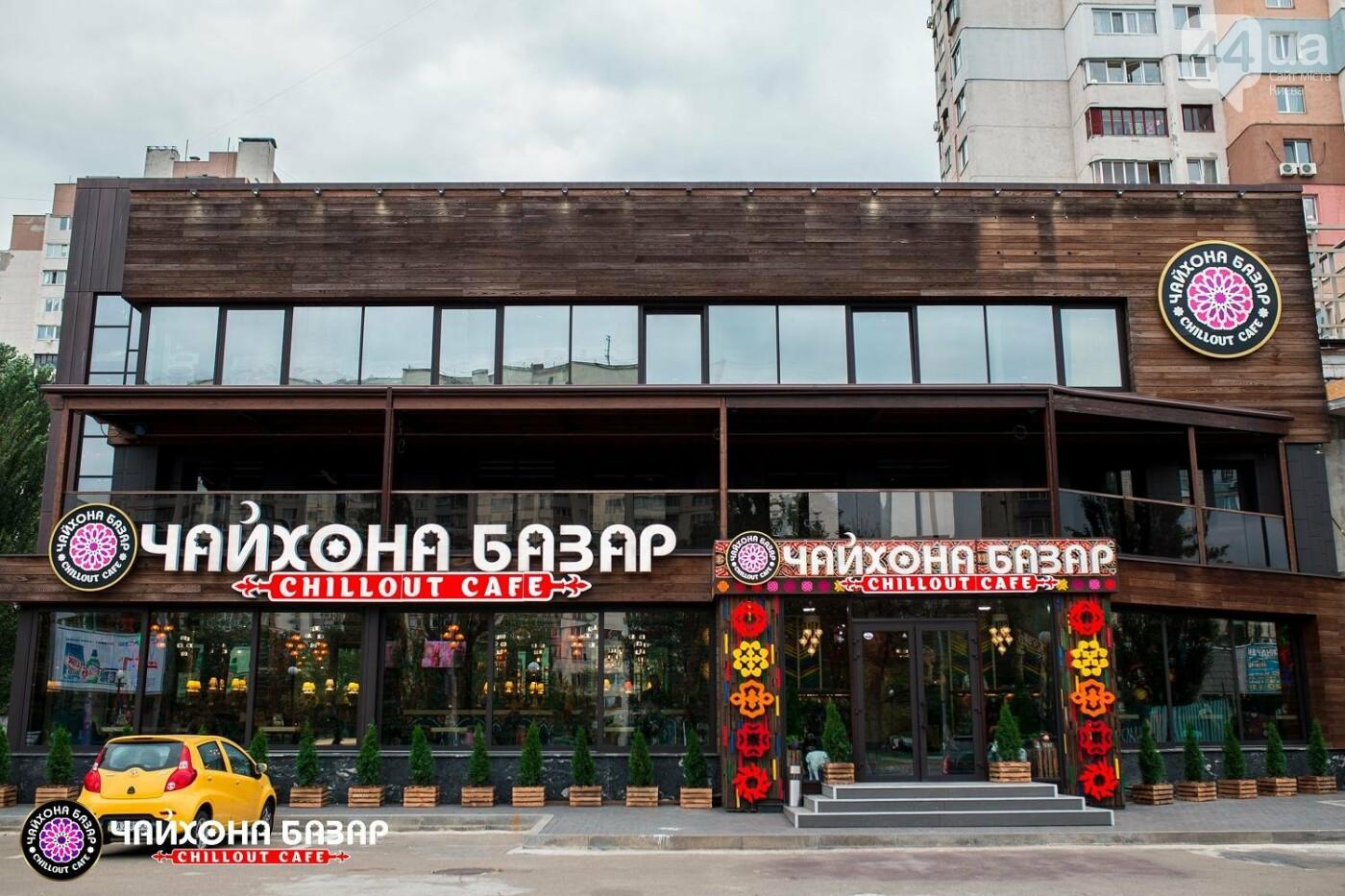 Где отметить День Рождения в Киеве?, фото-56