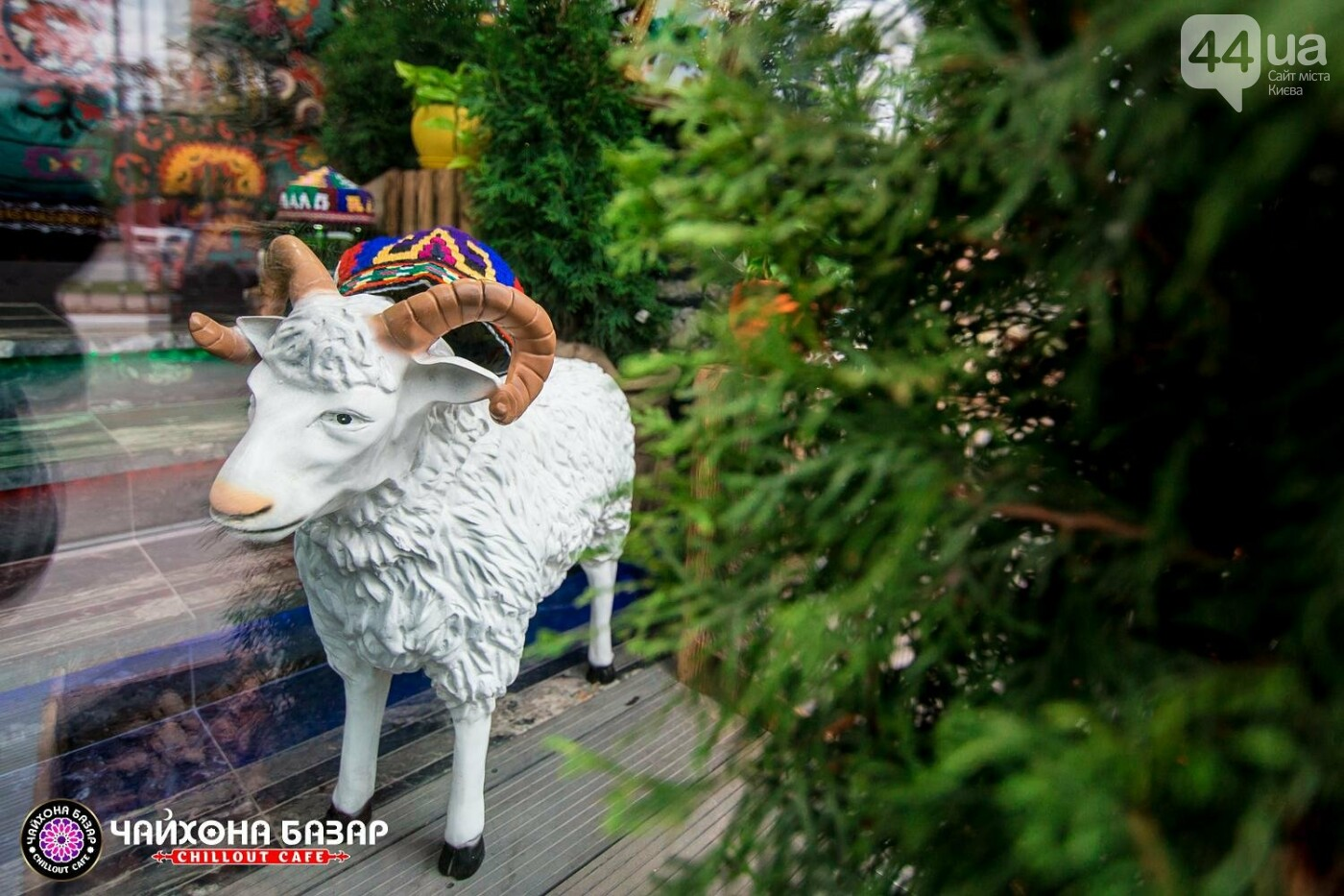 Где отметить День Рождения в Киеве?, фото-59