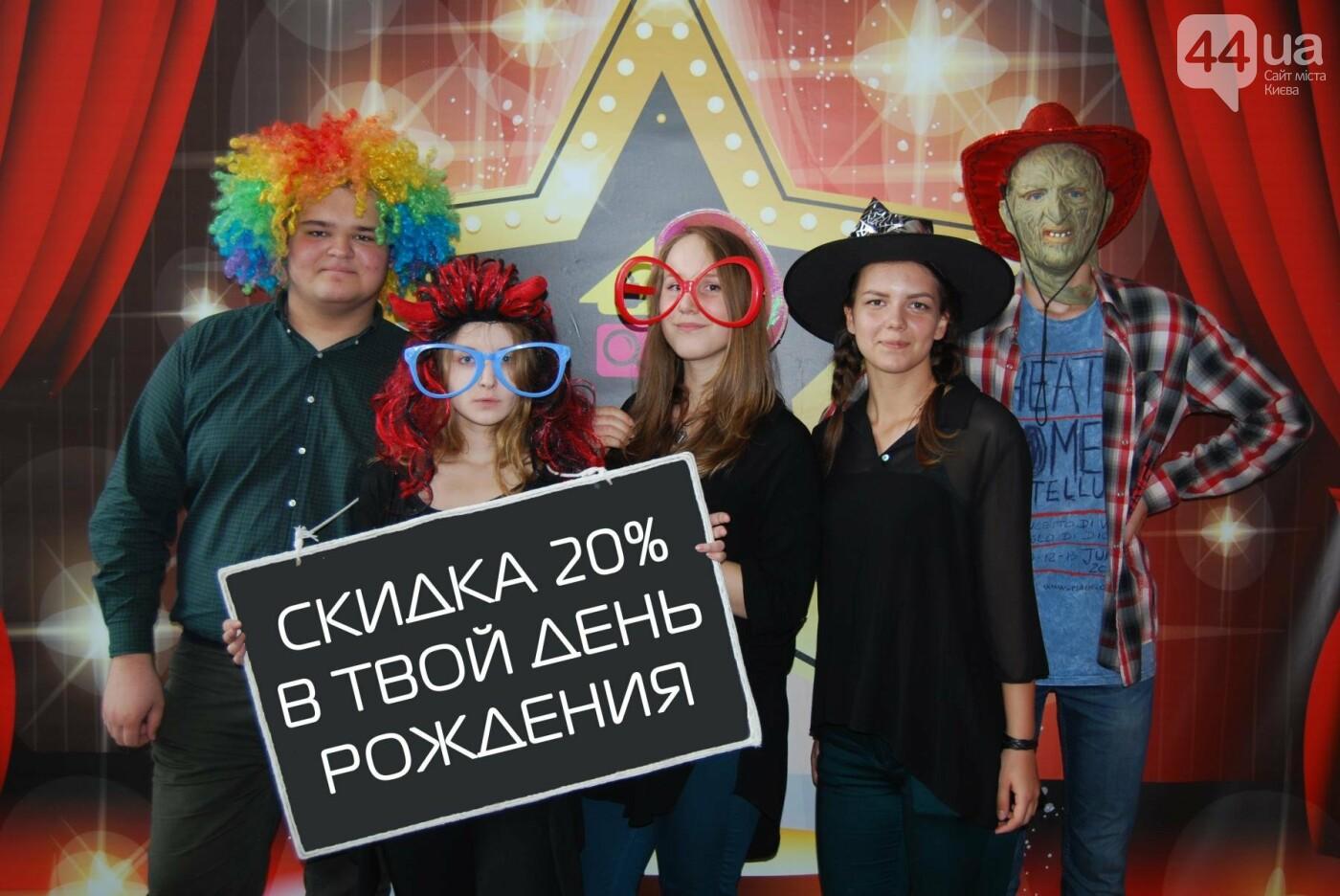 Где отметить День Рождения в Киеве?, фото-24