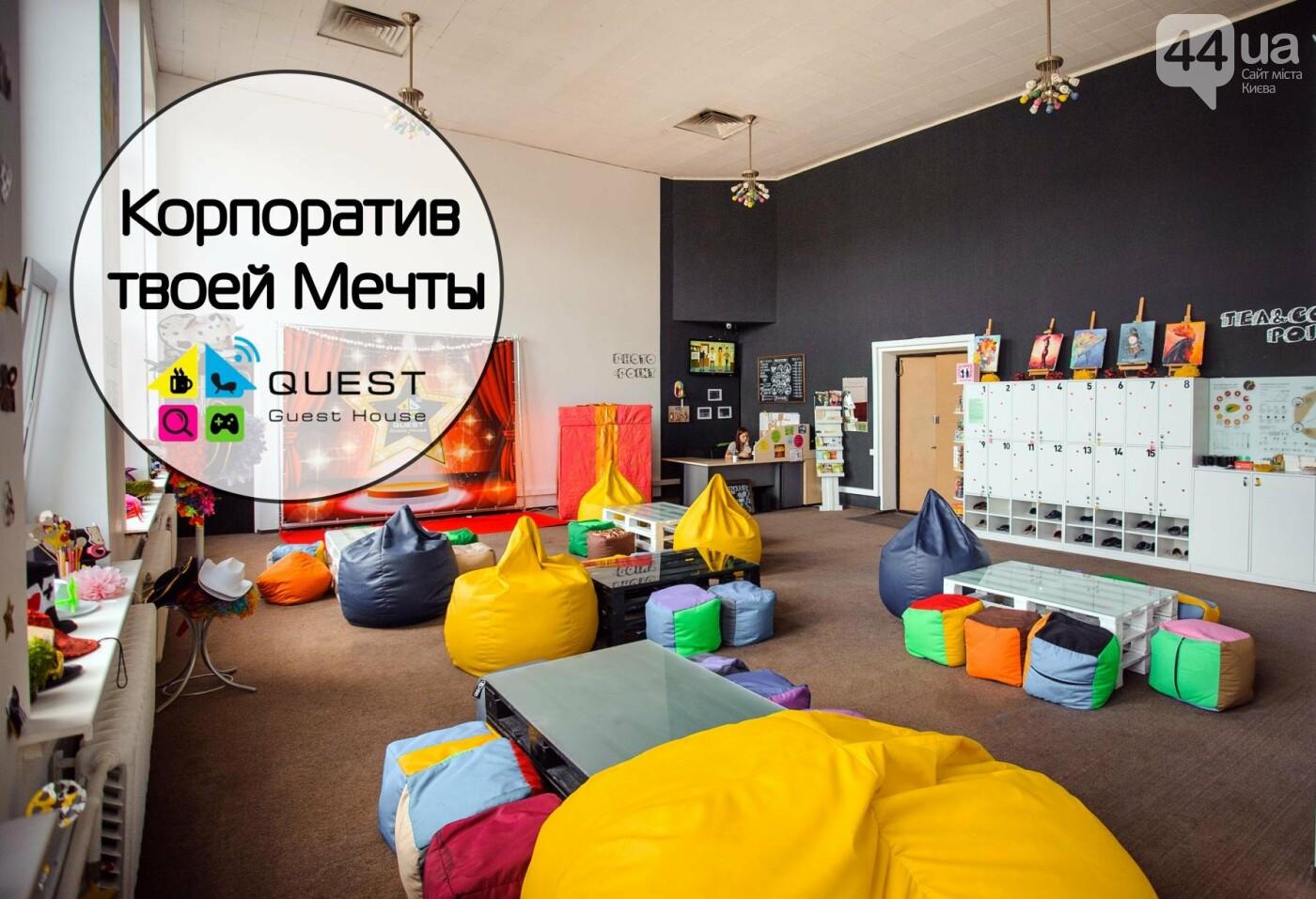 Где отметить День Рождения в Киеве?, фото-23