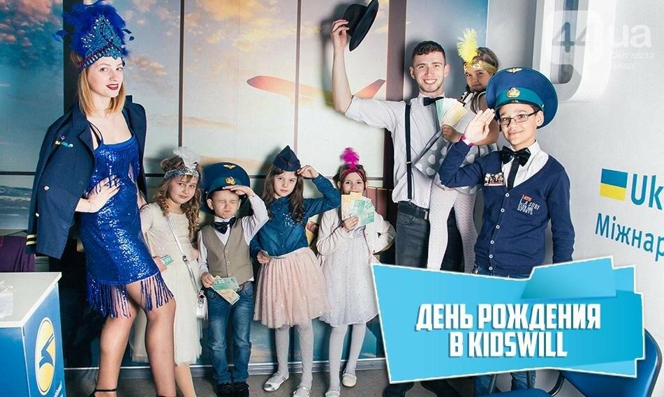 Где отметить День Рождения в Киеве?, фото-101