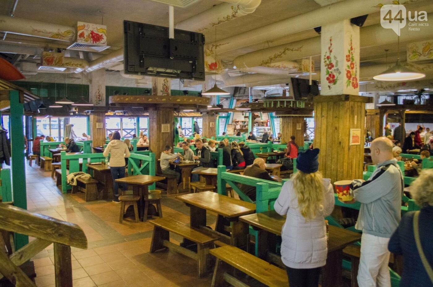 """Калорийный рейд: проверяем киевский ресторан """"Пузата Хата"""", фото-4"""