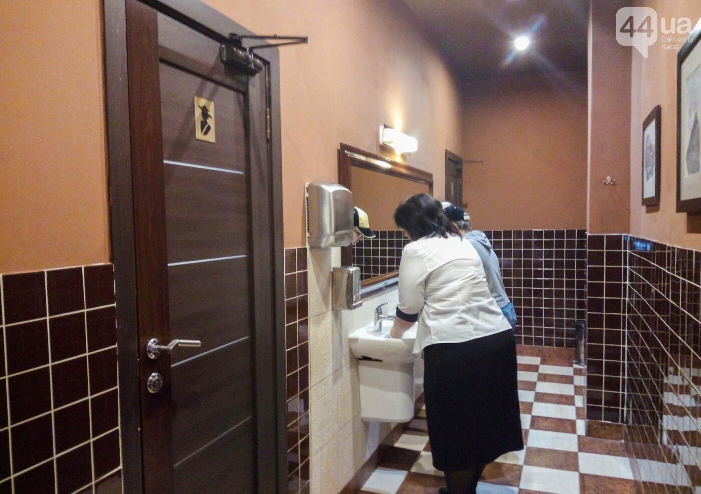 """Калорийный рейд: проверяем киевский ресторан """"Пузата Хата"""", фото-7"""