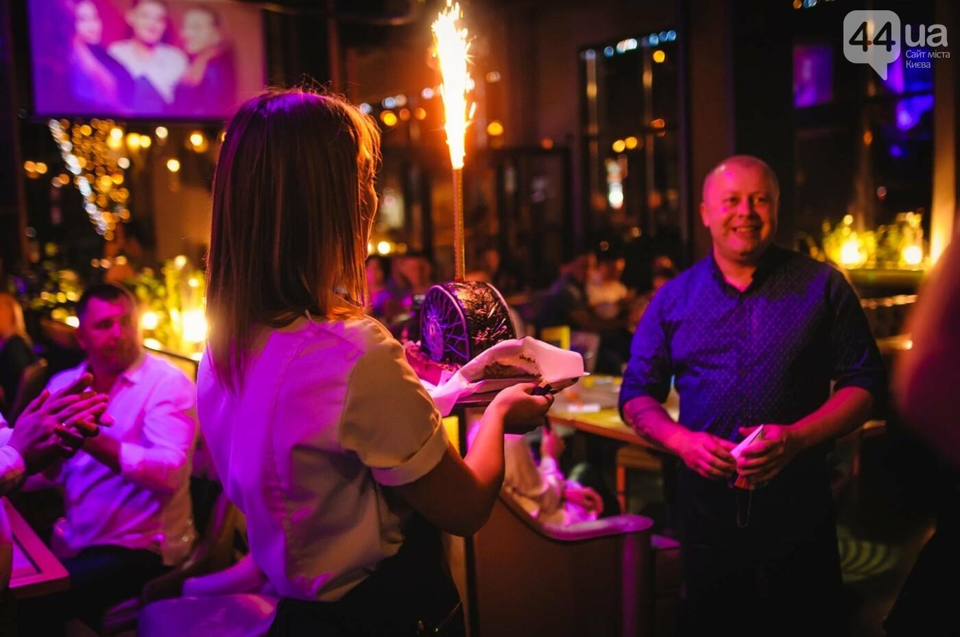 Где отметить День Рождения в Киеве?, фото-40
