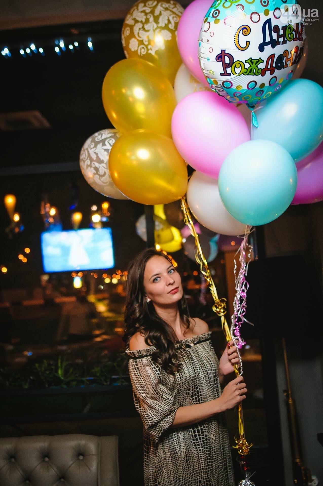 Где отметить День Рождения в Киеве?, фото-41