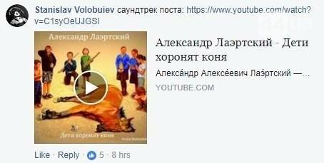 Внезапно: на киевской улице нашли челюсть, фото-2
