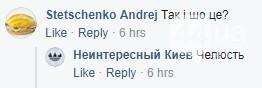 Внезапно: на киевской улице нашли челюсть, фото-4