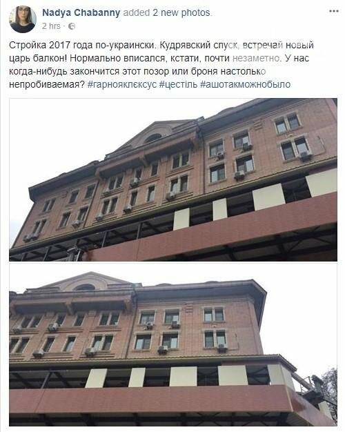 В Киеве появился рекордный царь-балкон, фото-1