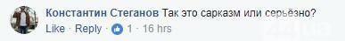 Киевляне нашли признаки сексизма в рекламе вешалок, фото-2