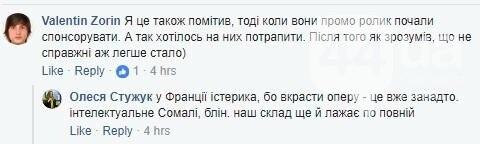 """Киевский концерт """"Mozart L'Opera Rock"""" оказался фейком, фото-4"""