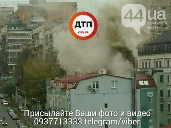 В Киеве горел жилой дом, фото-1