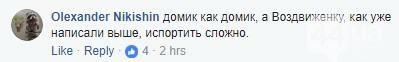 В центре Киева запланировали скандальную стройку, фото-3