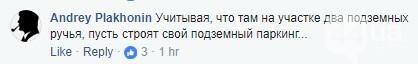 В центре Киева запланировали скандальную стройку, фото-5