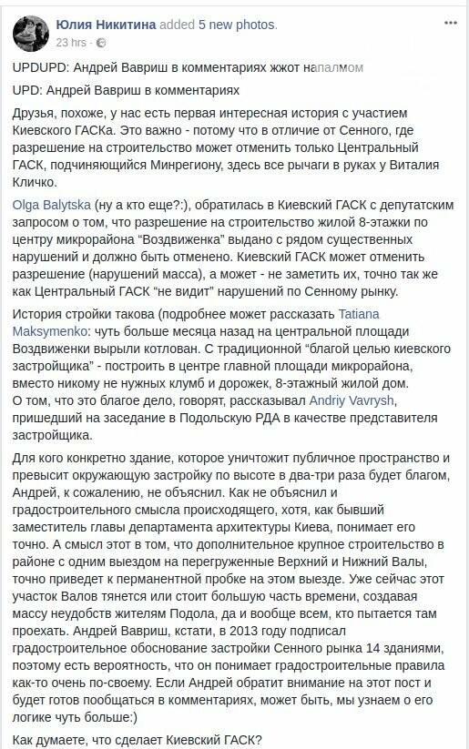 Кто виноват: представитель застройщика обвинил киевских пешеходов, фото-1