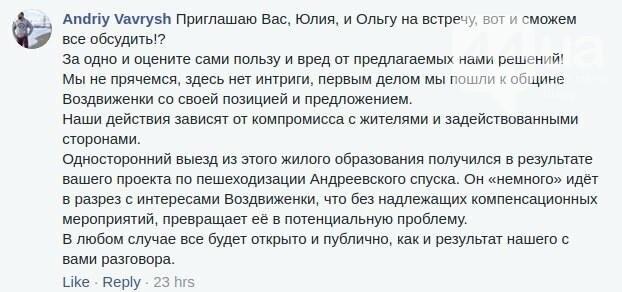 Кто виноват: представитель застройщика обвинил киевских пешеходов, фото-2