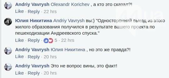 Кто виноват: представитель застройщика обвинил киевских пешеходов, фото-4