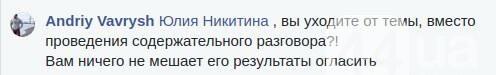Кто виноват: представитель застройщика обвинил киевских пешеходов, фото-5