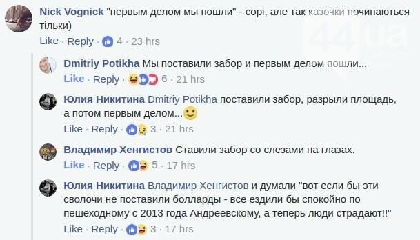 Кто виноват: представитель застройщика обвинил киевских пешеходов, фото-6