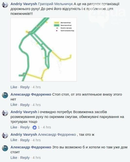 Кто виноват: представитель застройщика обвинил киевских пешеходов, фото-7