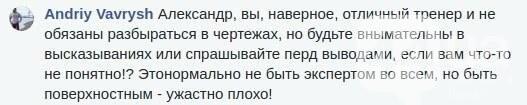 Кто виноват: представитель застройщика обвинил киевских пешеходов, фото-8