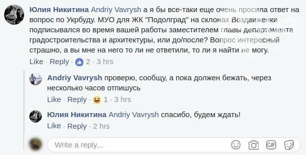 Кто виноват: представитель застройщика обвинил киевских пешеходов, фото-9