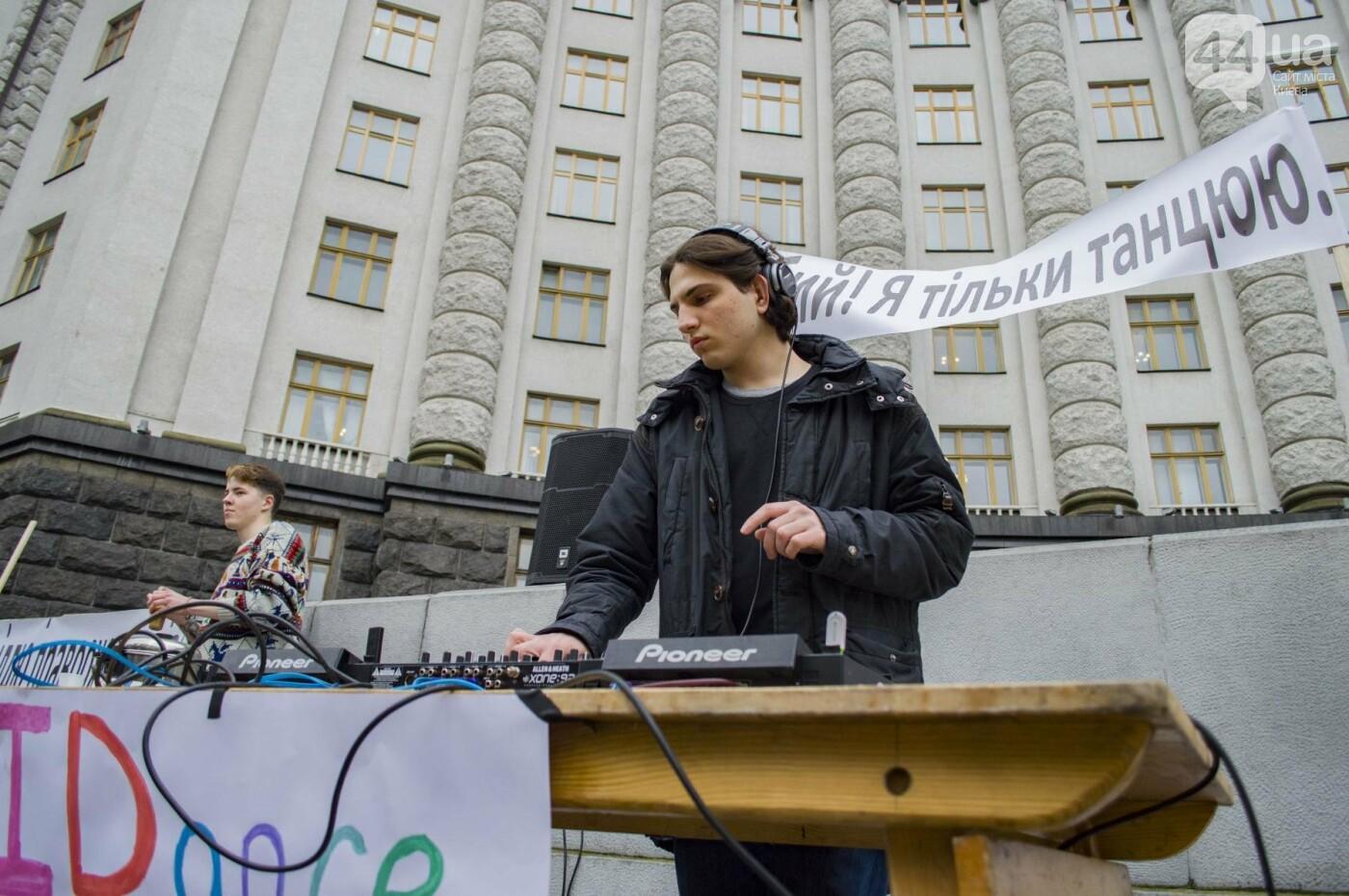 """""""Не бей, я танцую"""": под Кабмином молодежь устроила акцию-дискотеку (ФОТОРЕПОРТАЖ), фото-1"""