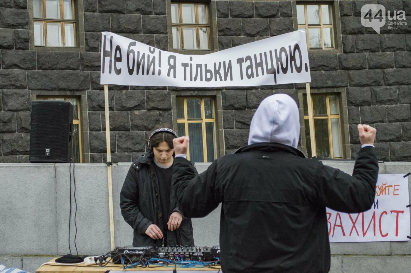"""""""Не бей, я танцую"""": под Кабмином молодежь устроила акцию-дискотеку (ФОТОРЕПОРТАЖ), фото-6"""