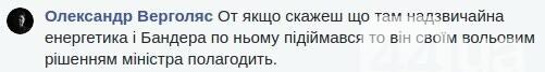Кошмар Старовокзальной: в Киеве отремонтируют эскалатор, фото-3