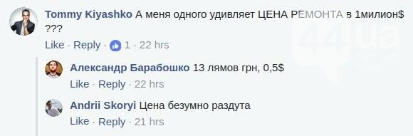 Кошмар Старовокзальной: в Киеве отремонтируют эскалатор, фото-5