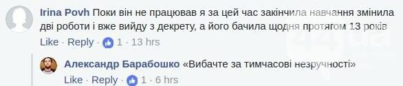 Кошмар Старовокзальной: в Киеве отремонтируют эскалатор, фото-8